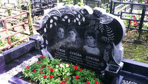 Купить памятник на могилу в якутске памятники самара революционная цены